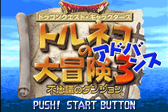 Dragon Quest Characters - Torneko no Daibouken 3 Advance - Fushigi no Dungeon [Model AGB-BD3J-JPN] screenshot