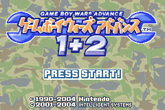 Game Boy Wars Advance 1+2 [Model AGB-BGWJ-JPN] screenshot
