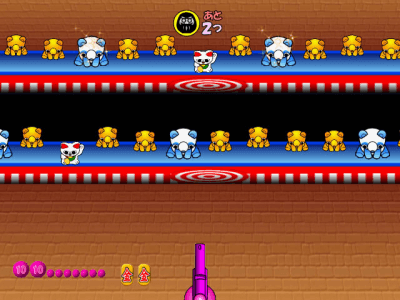 Village Kids Stand - Marksmanship [1 player] screenshot