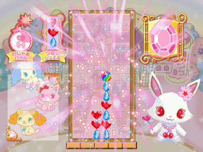 Jewelpet - The Glittering Magical Jewel Box screenshot