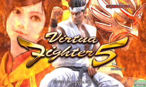 Virtua Fighter 5 Version B screenshot