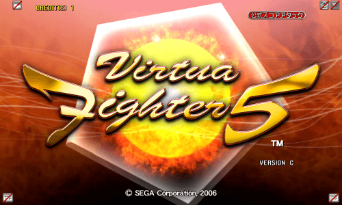 Virtua Fighter 5 Version C screenshot