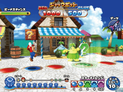 Mario Party Whirling Carnival screenshot