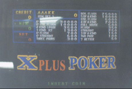 X-Plus Poker screenshot
