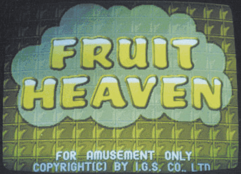 Fruit Heaven screenshot