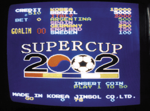 Super Cup 2002 screenshot