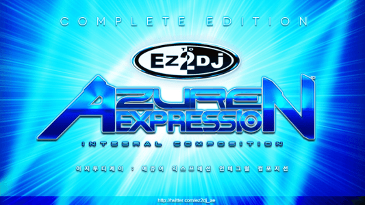 Ez2DJ Azure Expression: Integral Composition screenshot