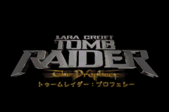 Lara Croft Tomb Raider - The Prophecy [Model AGB-AUTJ-JPN] screenshot