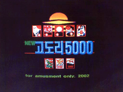 New Godori 5000 screenshot