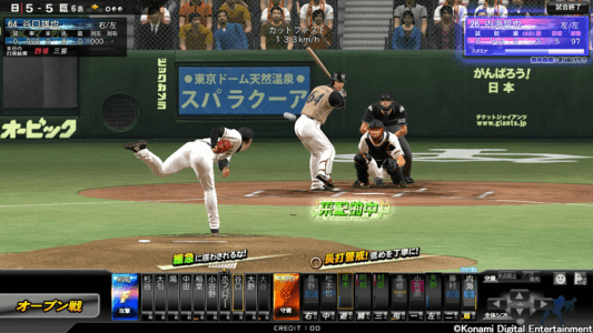 Baseball Heroes 2013 screenshot