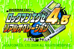 Rockman EXE 4.5 - Real Operation [Model AGB-BR4J-JPN] screenshot
