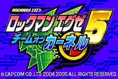 Rockman EXE 5 - Team of Colonel [Model AGB-BRKJ-JPN] screenshot