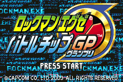 Rockman EXE Battle Chip GP [Model AGB-A89J-JPN] screenshot