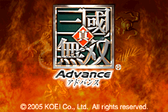 Shin Sangoku Musou Advance [Model AGB-B36J-JPN] screenshot