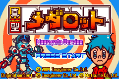 Shingata Medarot - Kuwagata Version [Model AGB-BKUJ-JPN] screenshot