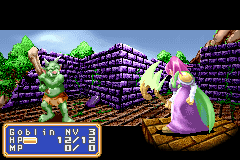 Shining Force - Resurrection of the Dark Dragon [Model AGB-AF5P] screenshot