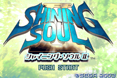 Shining Soul II [Model AGB-AU2J-JPN] screenshot
