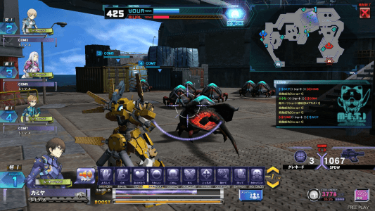Steel Chronicle Be XROSS ARMS screenshot