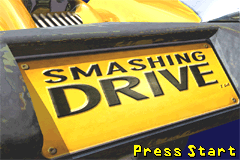 Smashing Drive [Model AGB-BSVP] screenshot