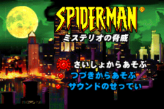 Spider-Man - Mysterio no Kyoui [Model AGb-ASEJ-JPN] screenshot