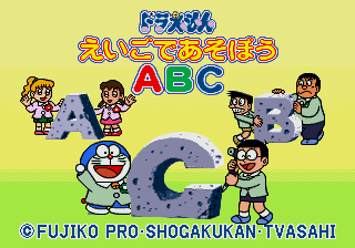 Doraemon - Eigo de Asobou ABC! [Model T-226060] screenshot