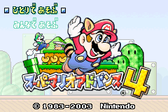 Super Mario Advance 4 - Super Mario 3 [Model AGB-AX4J-JPN] screenshot