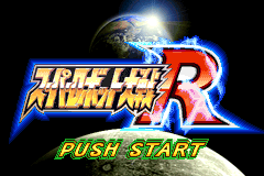 Super Robot Taisen R [Model AGB-AJ9J-JPN] screenshot