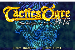 Tactics Ogre Gaiden - The Knight of Lodis [Model AGB-ATOJ-JPN] screenshot
