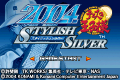 Tennis no Ouji-sama 2004 - Stylish Silver [Model AGB-B4SJ-JPN(RK341-J1)] screenshot