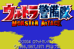 Ultra Keibitai - Monster Attack [Model AGB-BUTJ-JPN] screenshot
