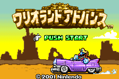 Wario Land Advance [Model AGB-AWAJ-JPN] screenshot