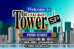 Welcome to The Tower SP [Model AGB-BTRJ-JPN] screenshot