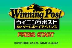 Winning Post for Game Boy Advance [Model AGB-AWPJ-JPN] screenshot