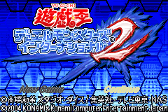 Yu-Gi-Oh! Duel Monsters International 2 [Model AGB-BYIJ-JPN(RK361-J1)] screenshot