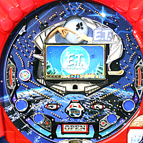 CR E.T. - The Extra-Terrestrial screenshot