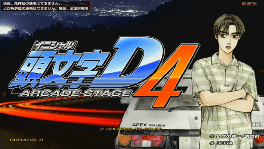 Initial D Arcade Stage 4 screenshot