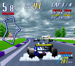 F1 Grand Prix Star II screenshot