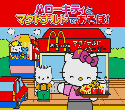 Hello Kitty to McDonald de Asobo! [Model HPC-6100] screenshot