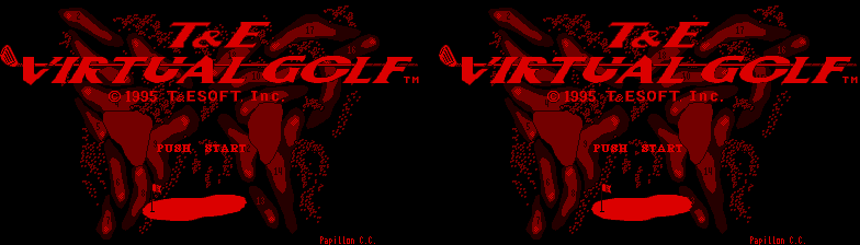 T&E Virtual Golf [Model VUE-VVGJ-JPN] screenshot