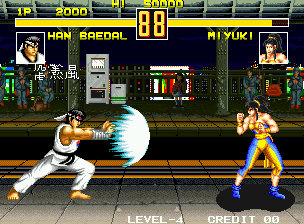 Fight Fever [Model NGM-060] screenshot