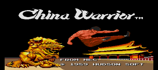 China Warrior [Model TGX020008] screenshot