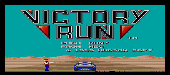 Victory Run [Model TGX020002] screenshot