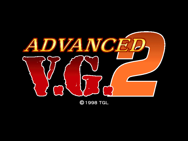 Advanced V.G. 2 [Model SLPS-01318] screenshot