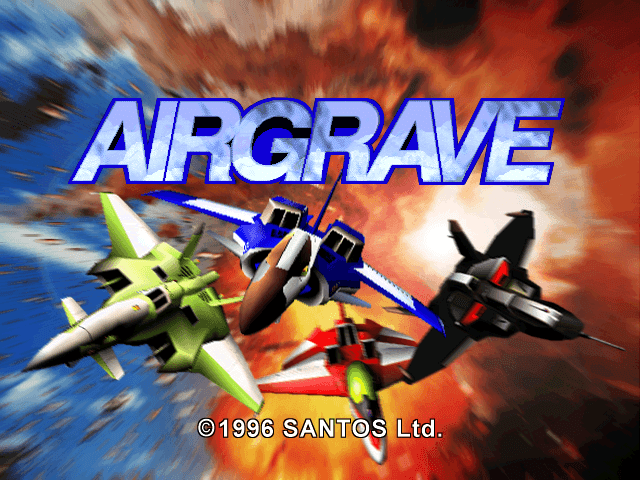 Airgrave [Model SLPS-00559] screenshot