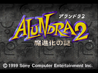 Alundra 2 - Mashinka no Nazo [Model SCPS-10115] screenshot