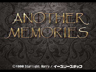 Another Memories [Model SLPS-01431] screenshot