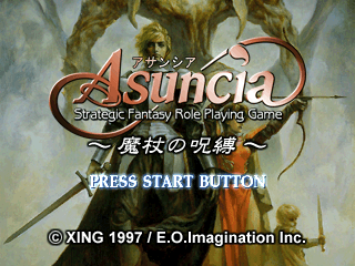 Asuncia - Strategic Fantasy Role Playing Game [Model SLPS-03075] screenshot