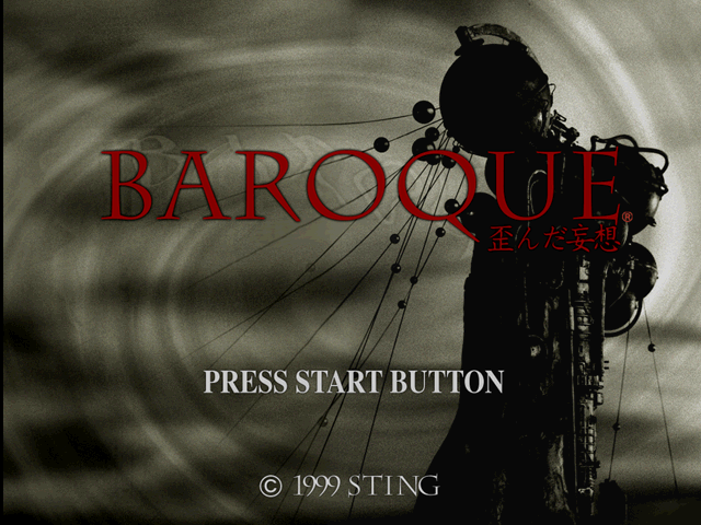 Baroque - Yuganda Mousou [Model SLPM-86341] screenshot
