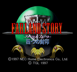 Farland Story - Yottsu no Fuuin [Model SLPS-00797] screenshot