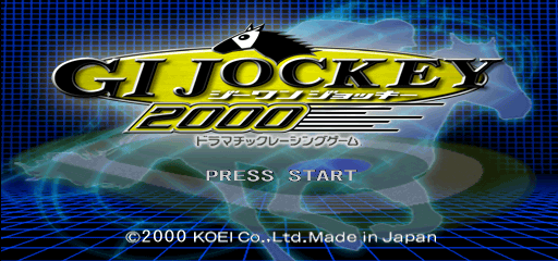 GI Jockey 2000 [Model SLPM-86413] screenshot